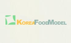 한국음식모형